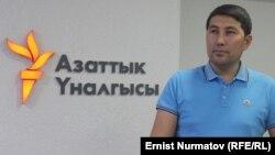 Айбек Турдалиев.