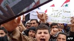 Ирак - 15 февруари