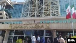 Medical Science University of Shiraz. File photo