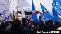 """Митинг, организованный """"Единой Россией"""""""