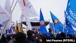 Митинг, организованный «Единой Россией», 4 ноября 2016