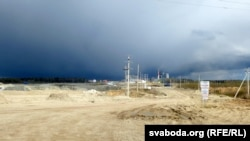 Кар'ер цэмэнтнага заводу.