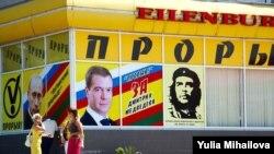 Geografii de interese la Tiraspol