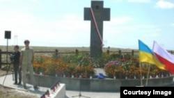 Памятник на месте битвы под Задворьем. Фото с сайта Каменско-Бугской районной администрации