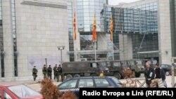 Zgrada Vlade Makedonije