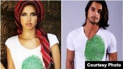 طرح جدید نیمانی در حمایت از جنبش سبز مردم ایران