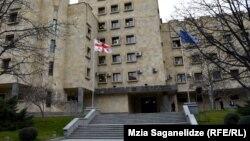 Прокуратура Грузии, Тбилиси, 2019 год, архивное фото