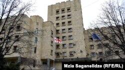 Генеральная прокуратура Грузии (иллюстративное фото)