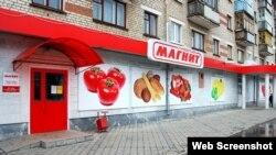 """Магазин """"Магнит"""" в Петербурге"""