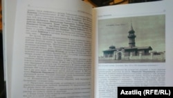 Астанадагы тарихи Күк мәчет рәсеме