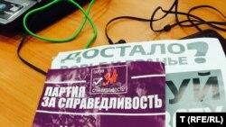 Предвыборная агитация партий-спойлеров в Костроме