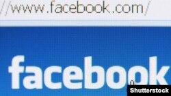 Facebook sosial ulgamynyň sahypasy