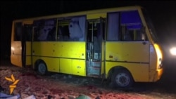 ۱۰ تن کشته در پی اصابت گلوله موشک به یک اتوبوس در شرق اوکراین