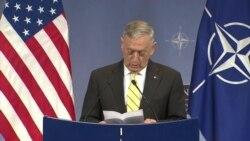 Глава Пентагона: нет сомнений во вмешательстве России в выборы