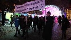 Антифашистское шествие в Москве, 2017 год