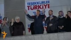Эрдоган празднует победу