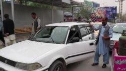 تاثیرات منفی رخصتیها بالای زندهگی شهروندان کابل
