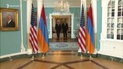 ԱՄՆ պետքարտուղարը ընդունել է Հայաստանի նախագահին