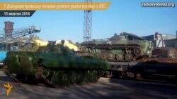 У Дніпропетровську на тепловозоремонтному заводі почали ремонтувати військову техніку з АТО