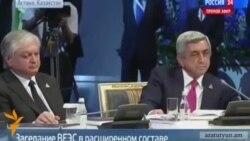 Եվրասիական միությանը Հայաստանի անդամակցությունը «տապալված է»