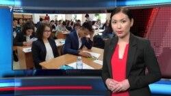 AzatNews 20.06.2018