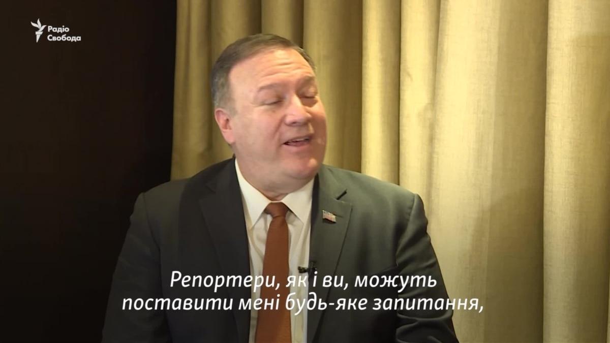 Помпео защищает решение удалить журналиста с преспулу за вопрос об Украине – видео