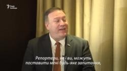 Помпео захищає рішення вилучити журналіста з преспулу через запитання про Україну – відео
