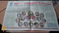 Нащадки Шевченка живуть серед нас – дослідження