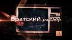 Российский режиссер украинского происхождения снял фильм о разделенных войной семьях