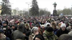 Belarusians Protest 'Parasite Tax' In Vitsebsk