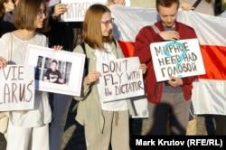 Акция протеста в поддержку Романа Протасевича в Праге