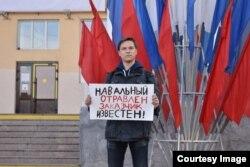 Никита Ильин во время одиночного пикета в поддержку Навального после его отравления. Архивное фото