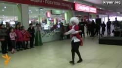 Фестиваль культур народов Крыма «Global Village»