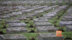 Терезин - годовщина Холокоста