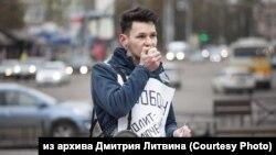Дмитрий Литвин на акции в поддержку политзаключенных. Иркутск. 2014 г.