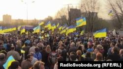 Митинг за единство Украины в Донецке в апреле 2014 года