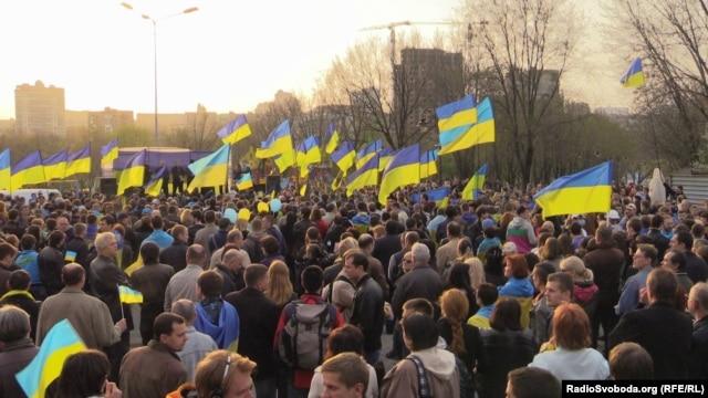 Проукраинский митинг в Донецке. 17 апреля 2014 года