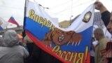 Slavljenje Dana pobede ili ruskih simbola?