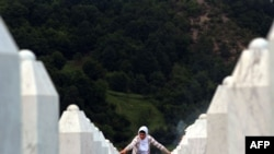 Սրեբրենիցայի իրադարձությունների զոհերի հուշահամալիր-գերեզմանոցը