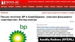 1news saytının görüntüsü