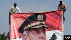 در جريان نشست دوحه جناح های رقيب لبنان بر سر انتخاب میشل سلیمان به عنوان رييس جمهوری آينده به توافق رسیدند. (عکس از AFP)