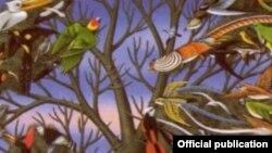 Detaliu de pe coperta albumului Laughing Stok, Talk Talk, 1991