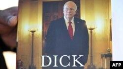 Обложка издания мемуаров Дика Чейни