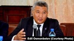 Эдиль Осмонбетов.