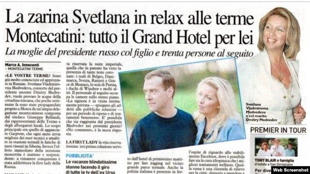 """Итальянская пресса назвала Светлану Медведеву """"царицей в термах"""" за расточительность"""