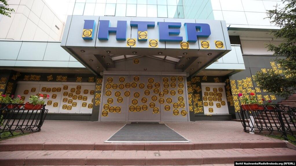 9 травня націоналістичні організації пікетували будівлю телеканалу «Інтер» у Києві