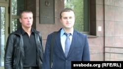 Дырэктар установы «Правы альянс» Юрась Карэтнікаў (справа) і заснавальнік ўстановы Аляксей Скуратовіч.
