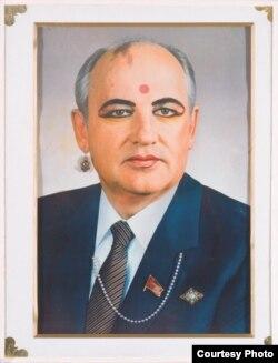 Владислав Мамышев-Монро. Горби (1990)