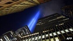 Манхэттеннің төменгі бөлігінде орналасқан Уолл-стриттегі зәулім үйлер. Нью-Йорк.