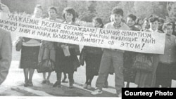 Орал казактарының Ресей тәжіне қызмет еткендеріне 400 жыл толуын атап өтпек болғанына қарсы шыққан қазақ шерушілері. Орал, 15 қыркүйек 1991 ж.